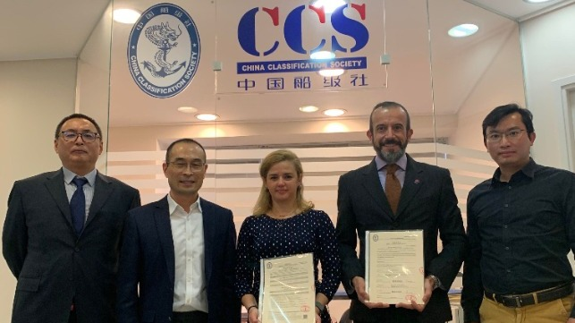 Mr An Yuan Senior Surveyor CCS Athens Branch, Mr Jiping Chen Managing Director CCS Athens Branch, Dr Efi Tsolaki Chief Scientific Officer ERMA FIRST, Mr Stampedakis Konstantinos, Managing Director ERMA FIRST, Mr Wenjie Wei, Survey Manager CCS Athens Branch