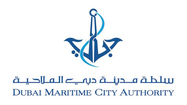 Dmca: Dubai Climbs Ranks Of International Shipping Centre