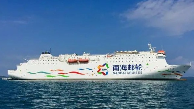 China approves restart of domestic cruise industry