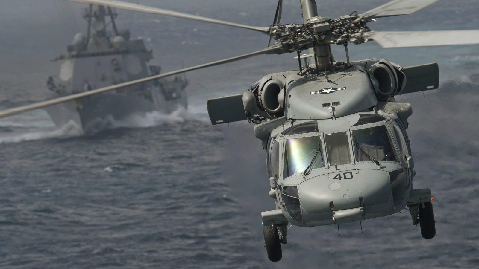 US Navy Helicopter Crashes In Kuwait