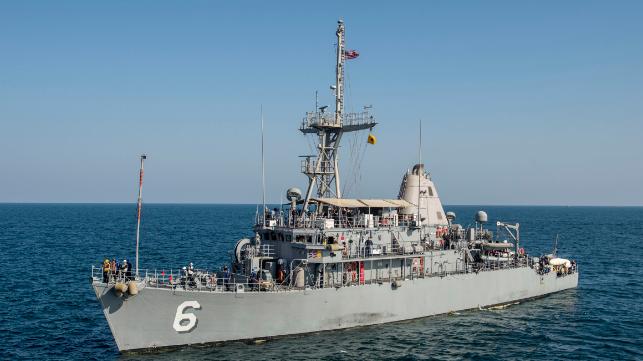 Fire Breaks Out Aboard U S  Navy Minesweeper in Bahrain