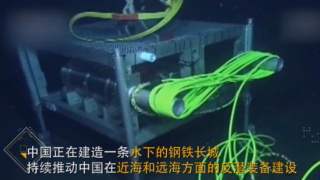 Groovy Chinas Underwater Great Wall Wiring 101 Hemtstreekradiomeanderfmnl