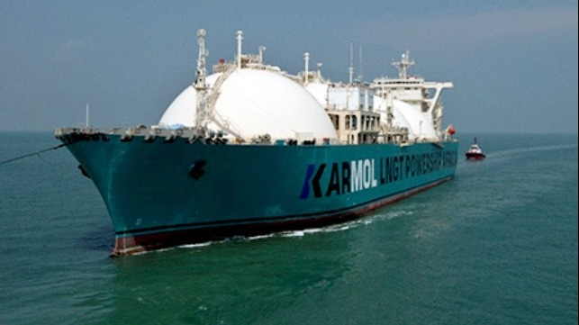 first LNG FSRU arrives in Africa for powership project