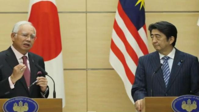 Japanese and Malaysian Prime Ministers