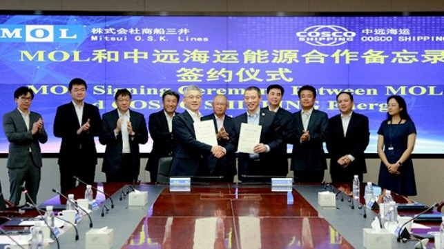 MOL and COSCO Cooperate on LNG and Ethane Projects