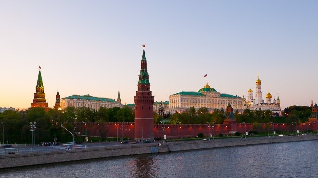 file photo of the Kremlin, Moscow