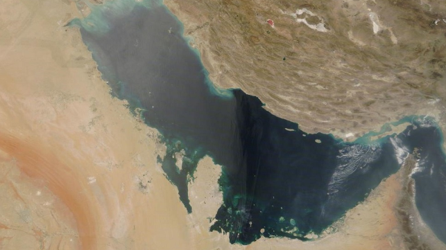 NASA satellite image of the Strait of Hormuz and the Persian Gulf