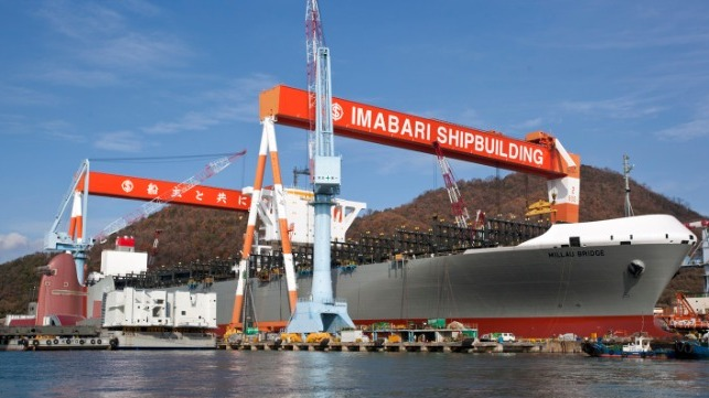 Japan's Two Biggest Shipbuilders Announce Tie-Up
