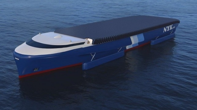 NYK Super Eco Ship 2050