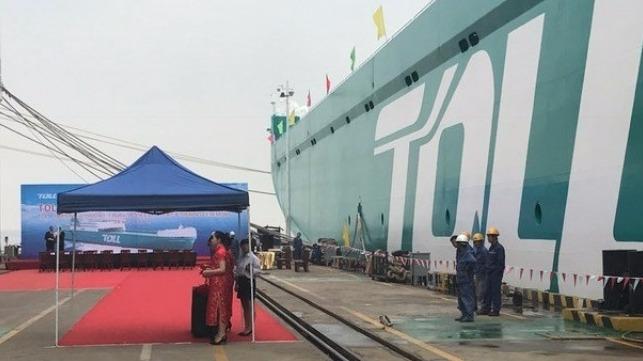 Australia's Largest Cargo Ship Christened