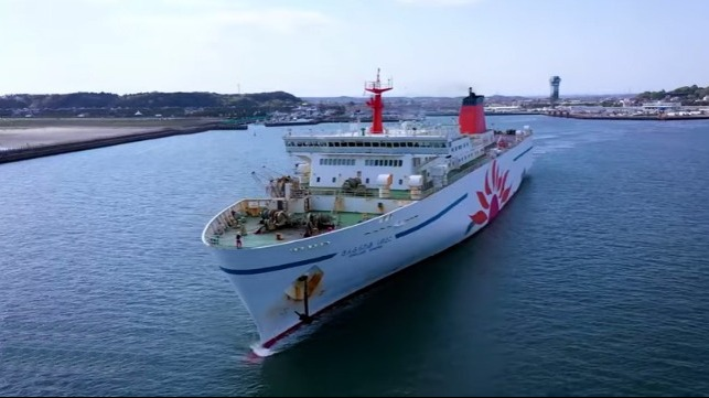 autonomous berthing system demonstrated