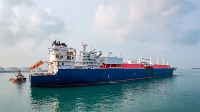 Pavilion Energy imported Singapore's first carbon neutral LNG cargo using carbon offsetting