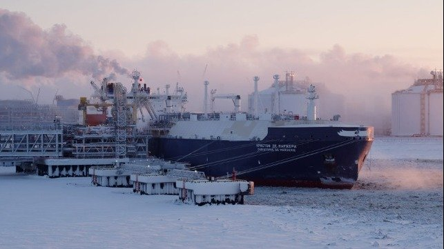 Arctic tanker experiences propulsion problem on late season run