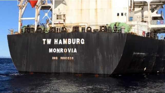 Australia banned a bulker for 12 months due to crew wage and welfare issues