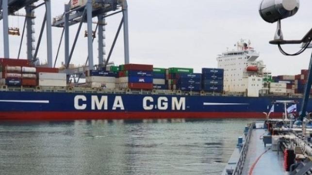CMA CGM customer data breach