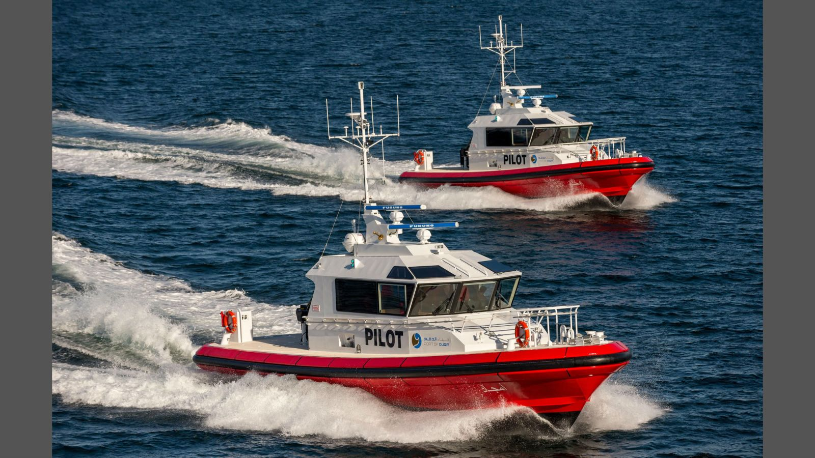 All Weather Boat Sheds : Vigor delivers two all weather pilot boats to the middle east