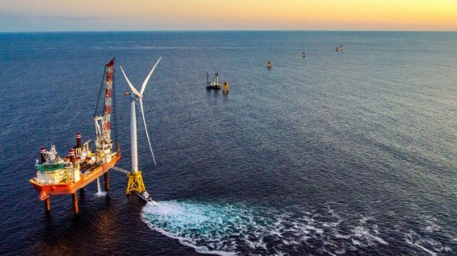 New Jersey to Establish Wind Institute