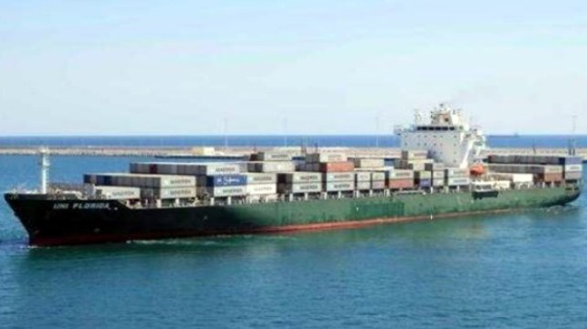 latest incident of damaged containers despite reports that containers lost at sea are declining