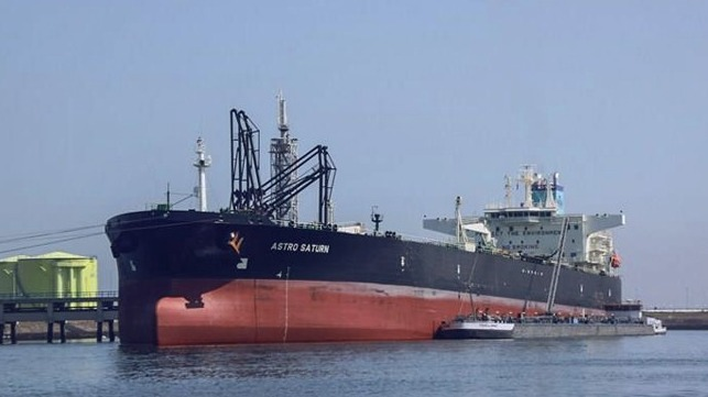 LPG Carrier Leaks Butane After Collision with Tanker